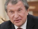 В «Роснефти» опровергли слухи оботставке Сечина