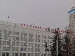 ВКрасноярске создана Общественная палата