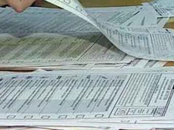 Кандидатов навыборах хотят обязать сообщать опсихическом здоровье