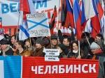 ВСаратове годовщину присоединения Крыма кРоссии отметят митингом