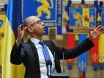 Украина находится всостоянии войны сРоссией— Яценюк