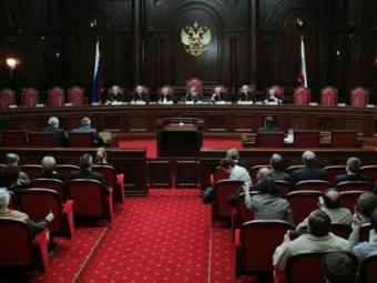Правительство внесло вГосдуму законопроект отрансляциях винтернете заседанийКС