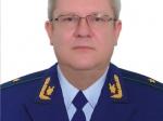 Зампрокурора области возглавит прокуратуру региона