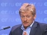 ВКремле объяснили отказ отуслуг PR-агентства Ketchum