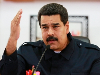 Николас Мадуро: США готовят «майдан» вВенесуэле