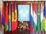 ВМоскве проведено 65 заседание Экономического совета Содружества Независимых Государств