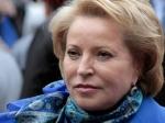 Более миллиона уйдет на выборы Матвиенко