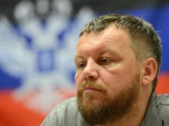 Власти Украины фактически засекречивают свои действия наконтролируемых ими территориях— ДНР