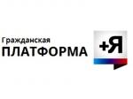 Макаревич: Есть желание продолжать работать наблаго страны