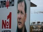 Ляшко: «Радикальная Партия» небудет выходить изкоалиции вРаде