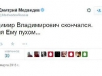 Владимир Путин непоявлялся напублике уже неделю— РБК