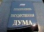 Людмила Берлина примет участие взаседании Президиума Совета законодателей России