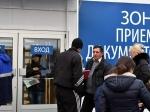 Россия: Путин подписал закон, разрешающий продлить действие «старых» патентов