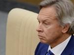 ЕСпотерял около 40млрдевро из-за ухудшения отношений сРФ— Депутат