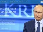 «Прямая линия» сВладимиром Путиным традиционно состоится весной— Дмитрий Песков