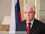 Долгосрочной стратегии посанкциям уЕС нет— Постпред России