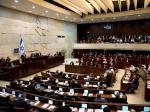 Нетаньяху непозволит Палестине стать независимой
