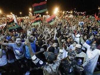 Триполи в руках повстанцев