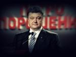 Раде предлагают назначить выборы вотдельных районах Донбасса