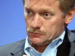 Дмитрий Песков: Россия обеспокоена тем, что Киев затягивает реализацию минских соглашений