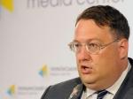 Депутат Верховной рады порадовался самоубийствам бывших членов Партии регионов