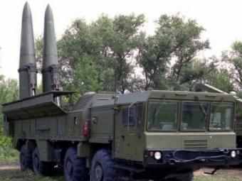 Возможен военный ответ наразмещение Россией ядерного оружия вКрыму— США