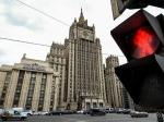 МИД: Москва нерассказывает овошедших в«черные списки», чтоб защитить их