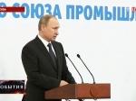 Лучшим ответом навнешние вызовы будет расширение свободы бизнеса— Путин