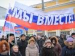 Делегация изВладимирской области посетит Крым
