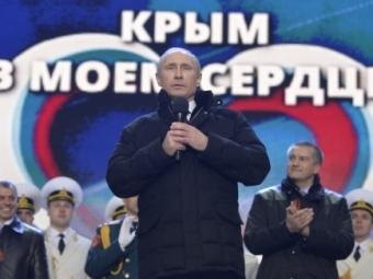Мыитак знали о«признаниях» Путина— Глава МИД Латвии