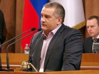 Аксенов заявил онежелании видеть Псаки вКрыму