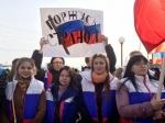 Годовщину присоединения Крыма кРФ отметили воВладивостоке