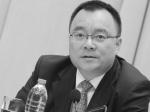 Китай: Антикоррупционное агентство расследует дело гендиректора нефтегазовой корпорации CNPC