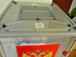 Татьяна Хохлова заплатит штраф заиспользование административного ресурса намуниципальных выборах
