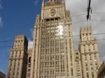 МИД РФ обвиняет Грузию в провокации