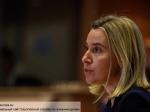 Могерини: сближение сЕС пока неявляется приоритетом для Украины