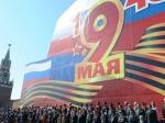 РФпригласила наДень Победы 68 руководителей государств