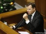 США иЕвросоюз должны простить Украине долг вмиллиарды долларов— Ляшко
