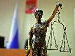 Единороссы предлагают создать вРоссии трибунал повоенным преступлениям наУкраине