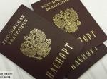 Жители Крыма смогут менять украинские права нароссийские без пошлины
