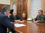 Путин: Работа повнезапным проверкамВС РФбудет продолжена