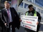 Украина осудила нацистский форум вПетербурге
