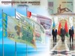 ЕАЭС был создан вовремя— Александр Лукашенко