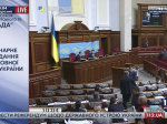 ВРаде зарегистрирован проект постановления для возвращения «Укрнафты» Коломойскому