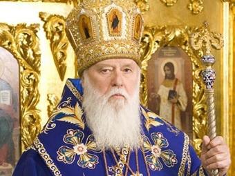 Убийство жителей Донбасса ненарушает заповеди Божьей— Глава УПЦ