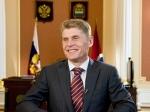 Путин назначил мэра Благовещенска и.о. губернатора Амурской области
