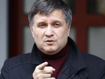 Ряд операторов охранных услуг будут лишены лицензии,— Аваков
