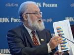 ЦИКРФ займется мониторингом выборов вДонбассе