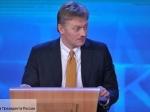 Песков: Путин проинформирован обобыске вLifeNews
