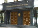 76 бывших депутатов Верховного Совета Крыма объявили врозыск— ГПУ